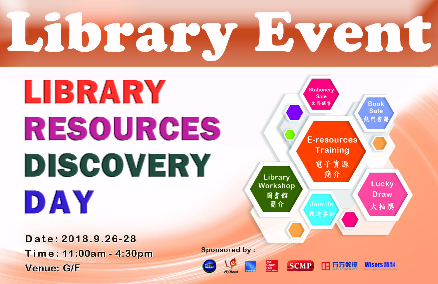 Library Discovery Day