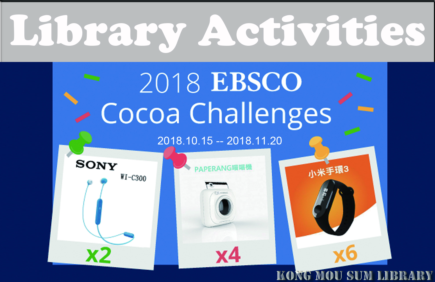 library website picture design-ebsco2018