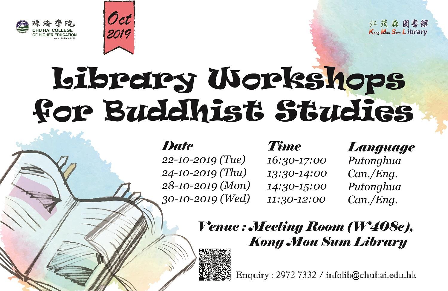 Buddhist Studies Workshop